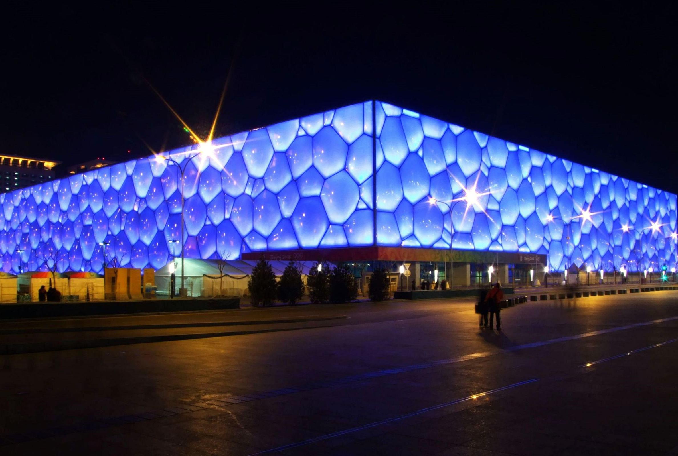 Water World im Water Cube in Peking