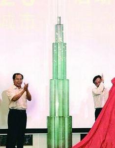 Modell: Sky City soll Weltrekord nach China holen (Foto: China Radio Intl.)