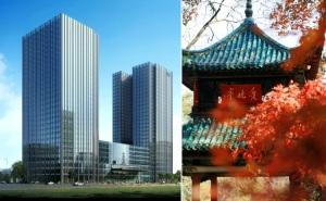 Swissotel Changhsa: Eröffnung ist für 2014 geplant