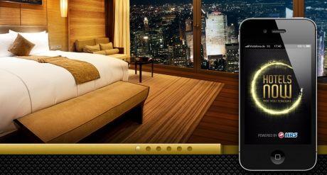 App Hotels Now - HRS erwartet massiven Zuwachs bei mobilen Hotelbuchungen