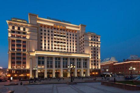 Hotel Moskva wird zum Four Seasons