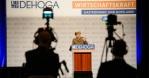 Bundeskanzlerin Angela Merkel beim DEHOGA-Branchentag 2014