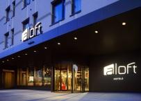 Starwood Hotels will die Fusion mit Marriott - aber Anbang aus China bietet immer mehr (Foto: Aloft Hotel München)