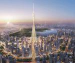 Neuer Mega-Wolkenkratzer ensteht in Dubai, inklusive Boutiquehotel (Grafik: Emaar)