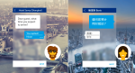 Booking.com's New Booking Messages Interface Empowers Customers to Personalise Their Stay in the Palm of Their Hand